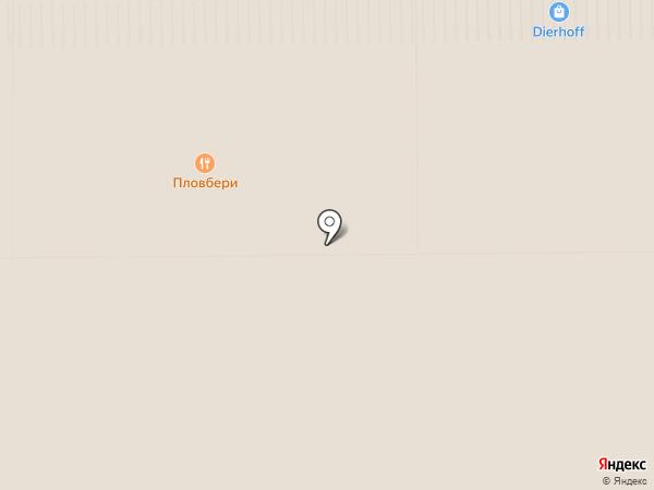 Pimkie на карте Аксая