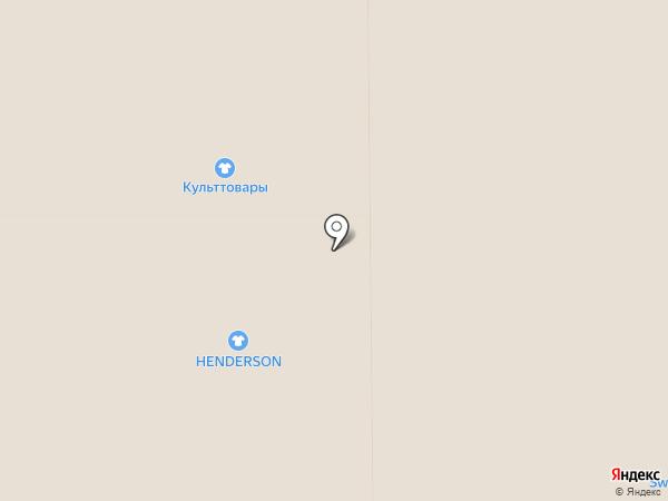 Steilmann на карте Аксая