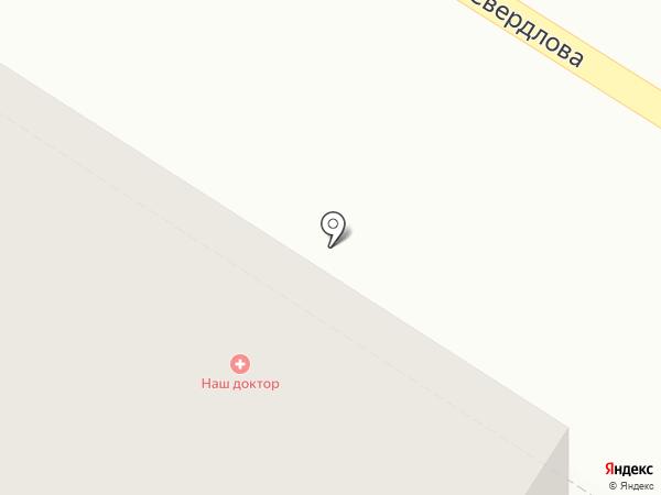 Наш Доктор на карте Ярославля