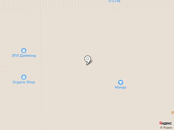 Kanzler на карте Аксая