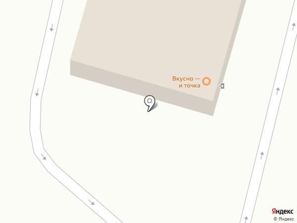МакДоналдс на карте Аксая