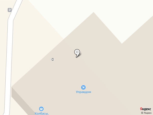 Анна и К на карте Вологды