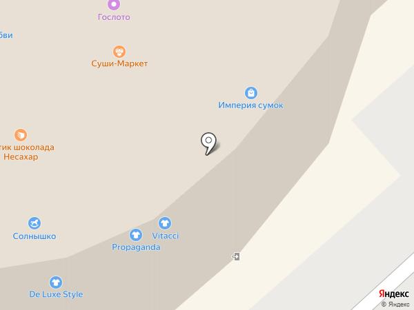Vitacci на карте Вологды