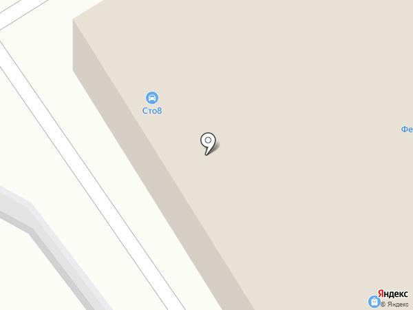 Сана на карте Ярославля