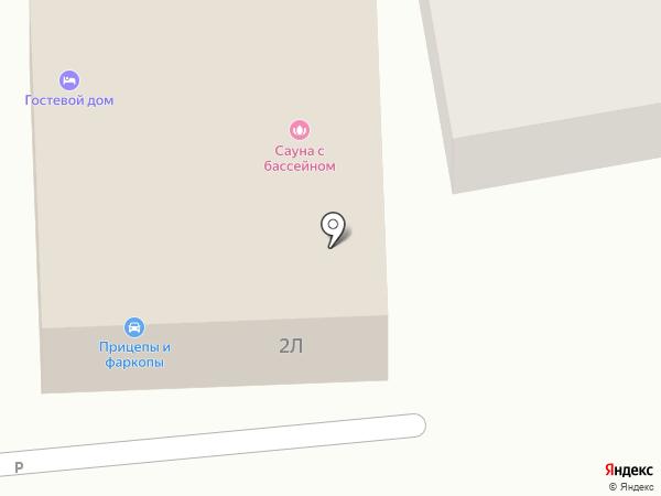 Гостевой дом на карте Аксая