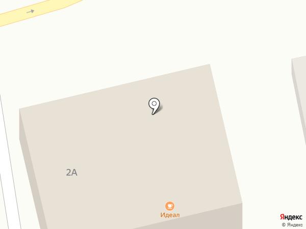 Идеал на карте Аксая