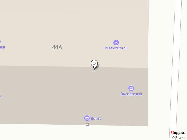 Студия Ералаш на карте Ярославля