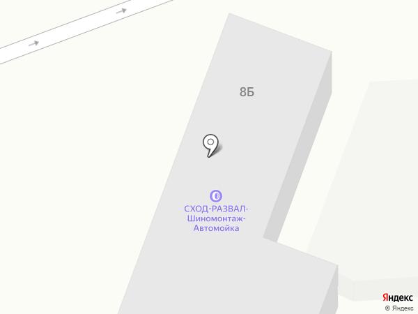 Автомастерская на карте Аксая
