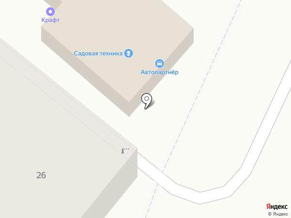 ЮГКАТ на карте Аксая