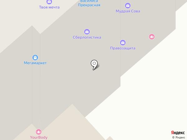 Цветочная база №1 на карте Вологды