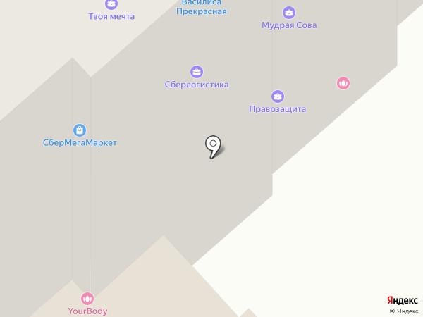 Crea`tif на карте Вологды