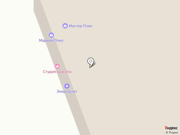 Марион-Плюс на карте Северодвинска