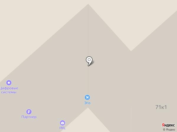 4swifts на карте Вологды