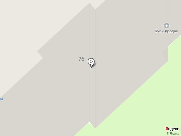 Максавит на карте Вологды