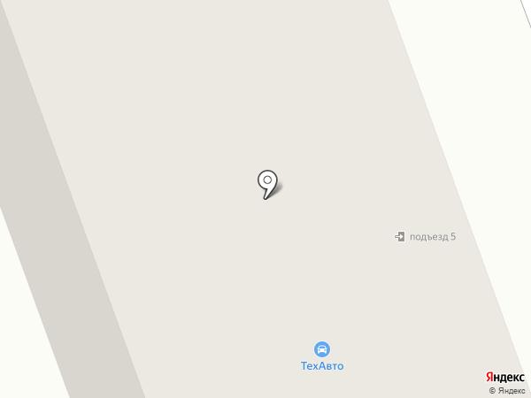 Ай,болит! на карте Северодвинска