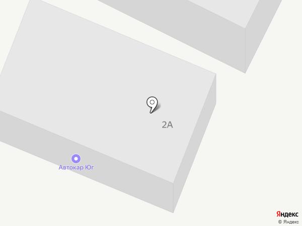 Автокар-Юг на карте Аксая