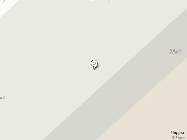 Ателье на Гагарина на карте Вологды
