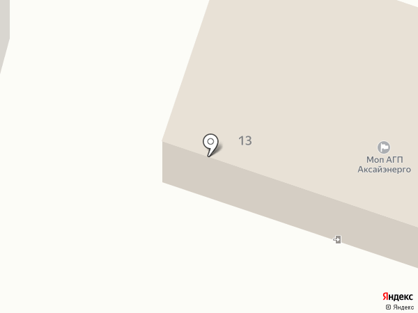 Уголовно-исполнительная инспекция по Аксайскому району на карте Аксая