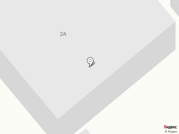 ЖелДорЭкспедиция на карте Северодвинска