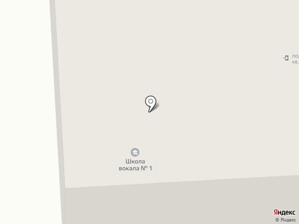 Центр лечения суставов и позвоночника на карте Ярославля