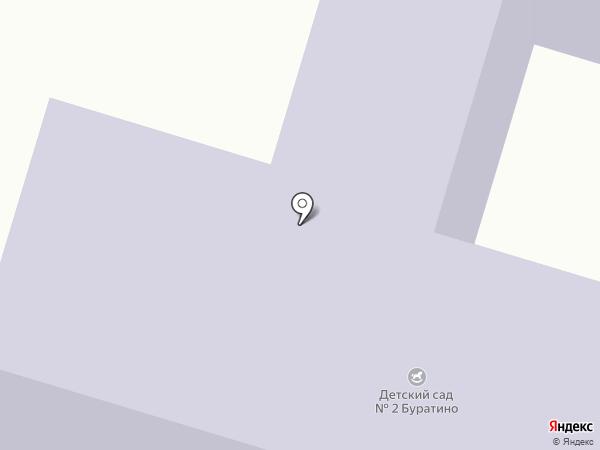 Детский сад №2, Буратино на карте Аксая