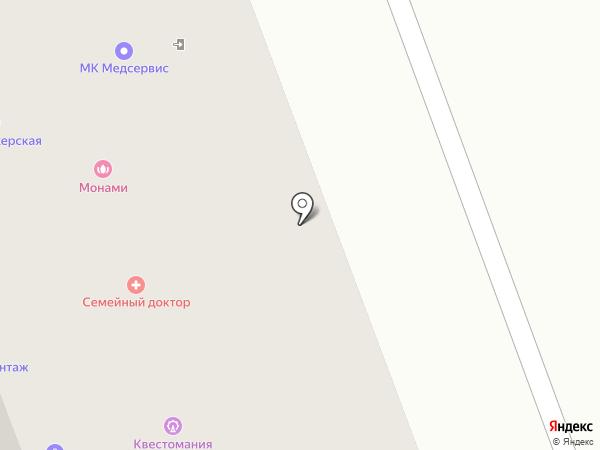 БухАктив на карте Северодвинска