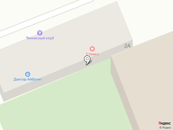 Теннисный клуб на карте Аксая