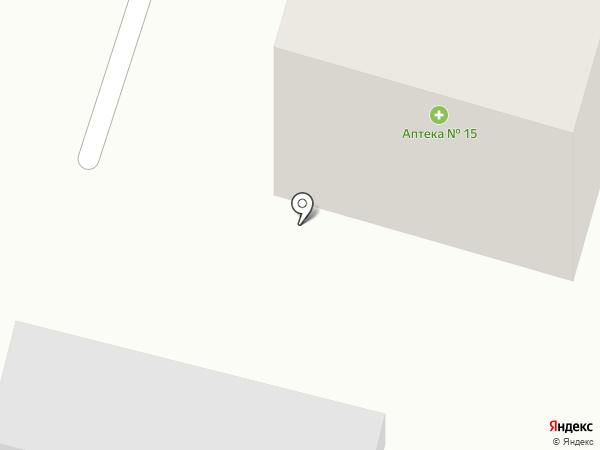 АЛВАМАНИ на карте Аксая