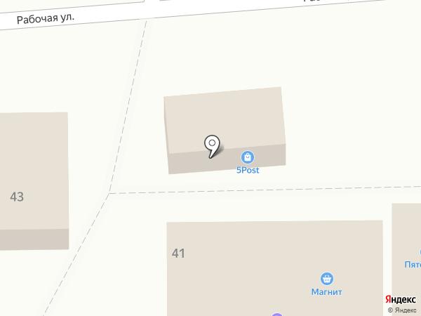 Минимаркет на карте Ленины