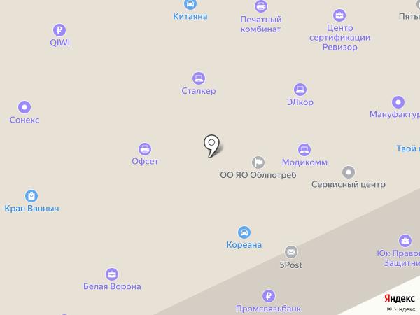 Танос на карте Ярославля