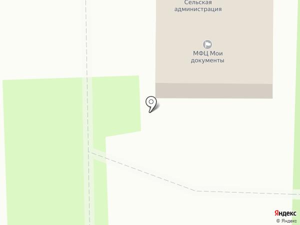 Банкомат, Сбербанк, ПАО на карте Ленины