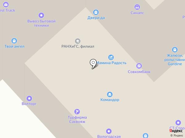ТехИмпорт на карте Вологды