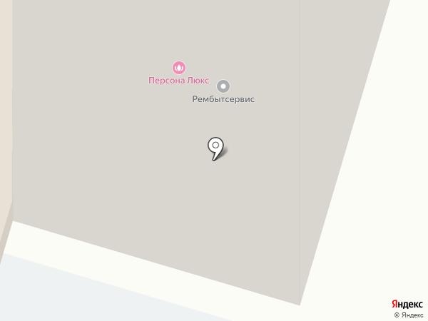 Украшай Ка! на карте Аксая