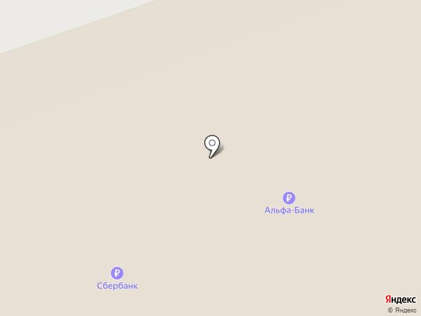Планета одежды и обуви на карте Северодвинска