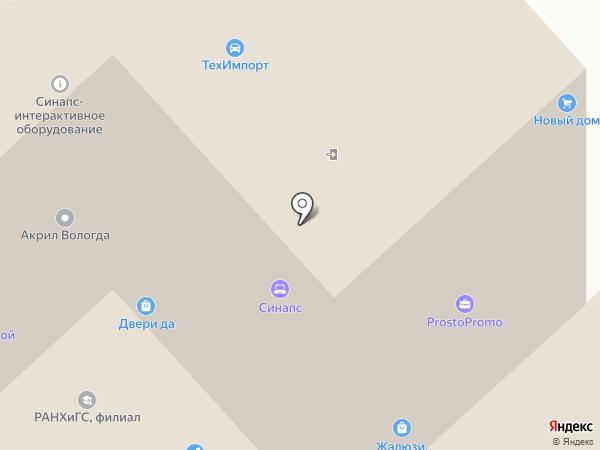 ЮРИДИЧЕСКАЯ КОМПАНИЯ ЮРИСТ-ПРОФИ на карте Вологды