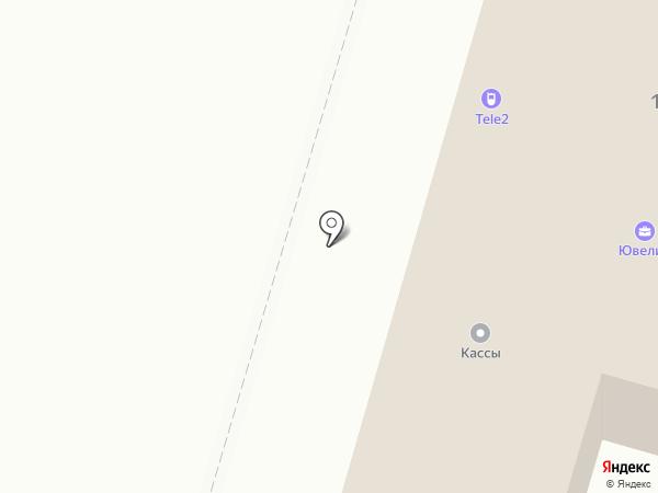 Васаби на карте Аксая