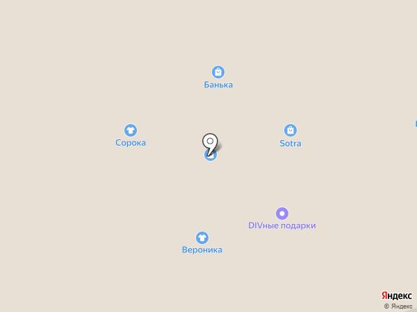 Gross Haus на карте Северодвинска