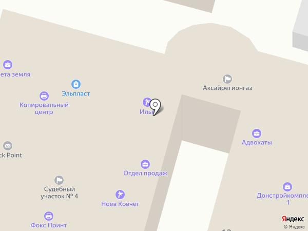 Илья на карте Аксая