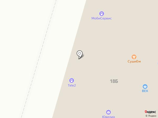 Билайн на карте Аксая