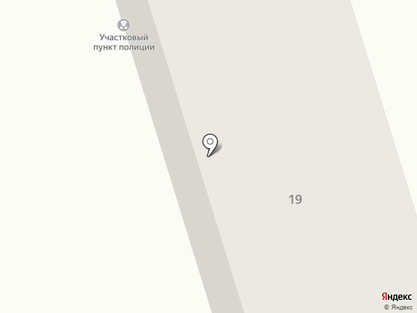 Отдел вневедомственной охраны при МВД России по Аксайскому району на карте Аксая