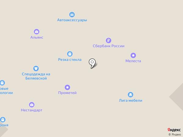 Сфера на карте Вологды