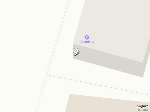 Связной на карте Аксая