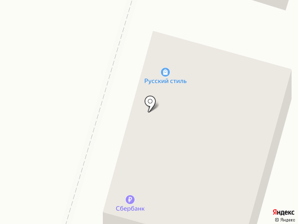 Платежный терминал, Сбербанк, ПАО на карте Аксая