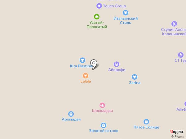 Наше Серебро на карте Вологды