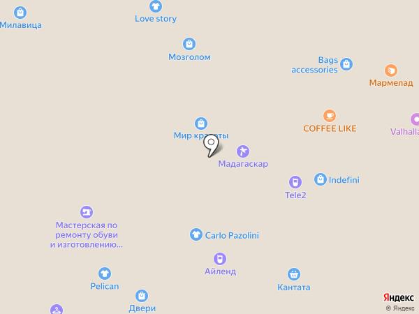 Pelican Kids на карте Вологды