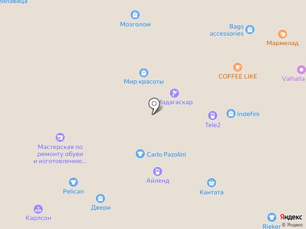 Кофейная кантата на карте Вологды