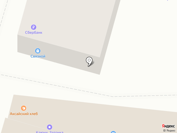 Ломбард 161 на карте Аксая