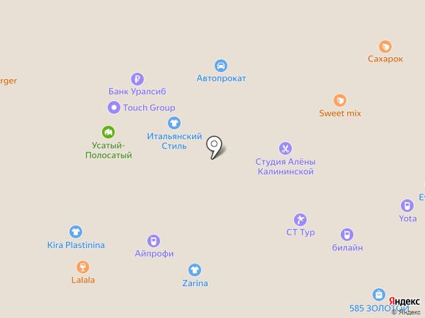 Iprofi на карте Вологды