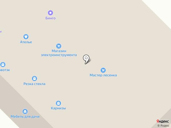 ДжутЭксперт на карте Вологды