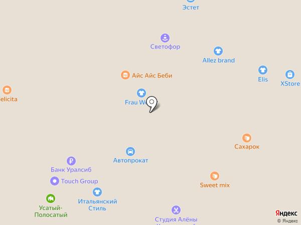 Служба проката автотранспорта на карте Вологды